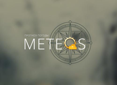 Создание-погодного-приложения-Meteos