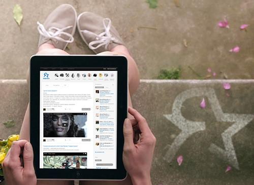 ЯЗвезда-разработка-дизайна-социального-портала-творческих-людей