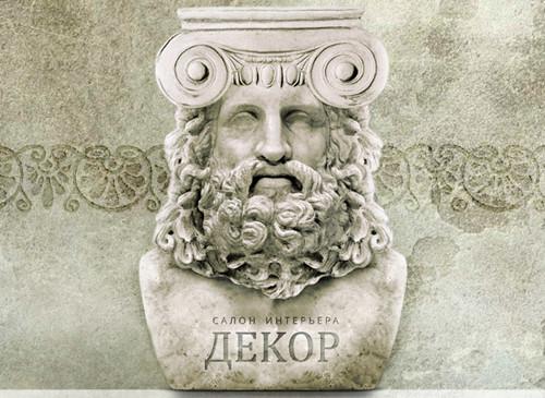 Салон-интерьера-декор-Dekorus-создание-айдентики-разработка-сайта