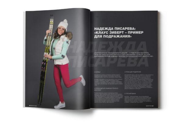 zhurnal-biatlon-dizajn-i-verstka